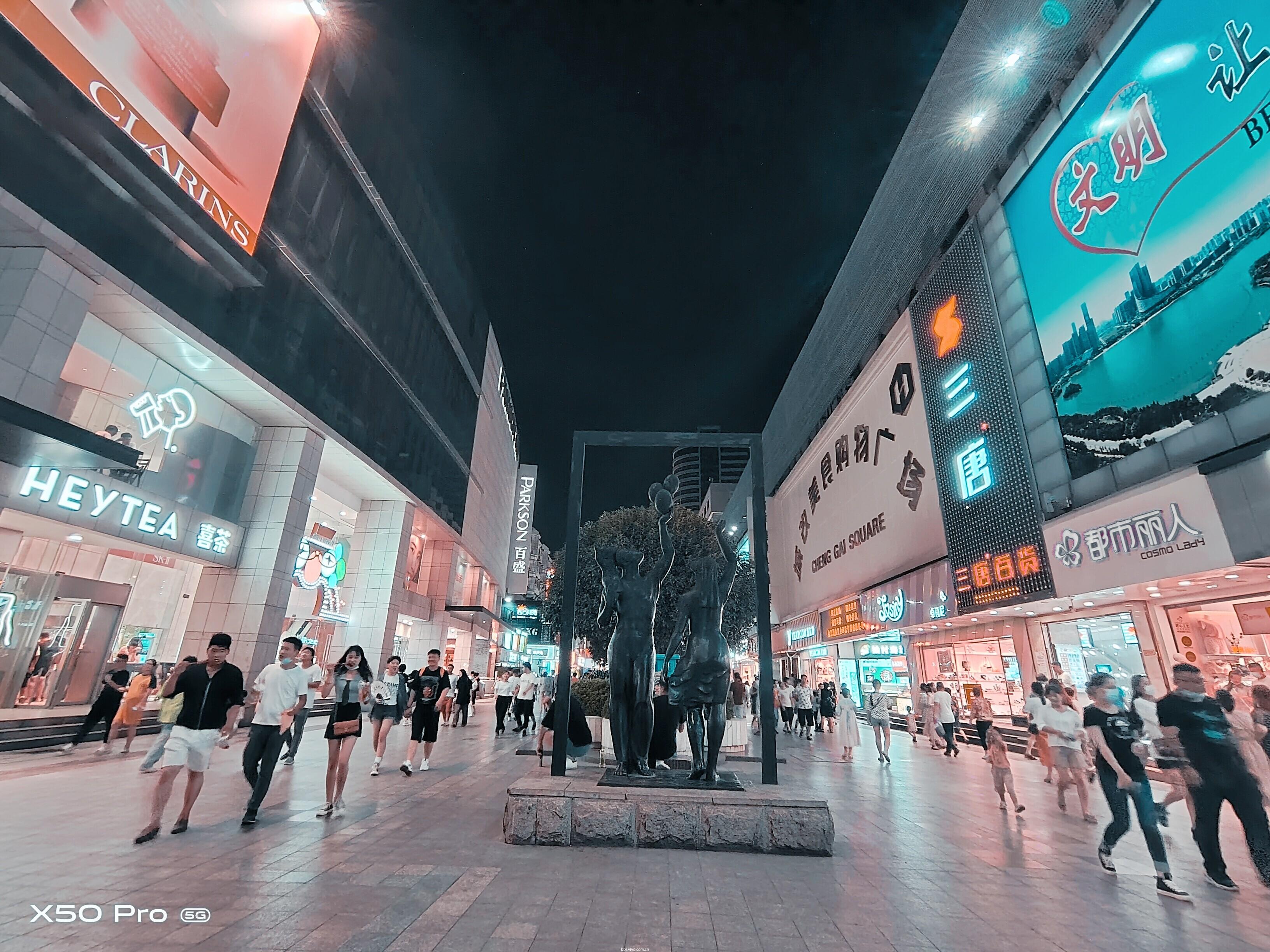 步行街 (3).jpg