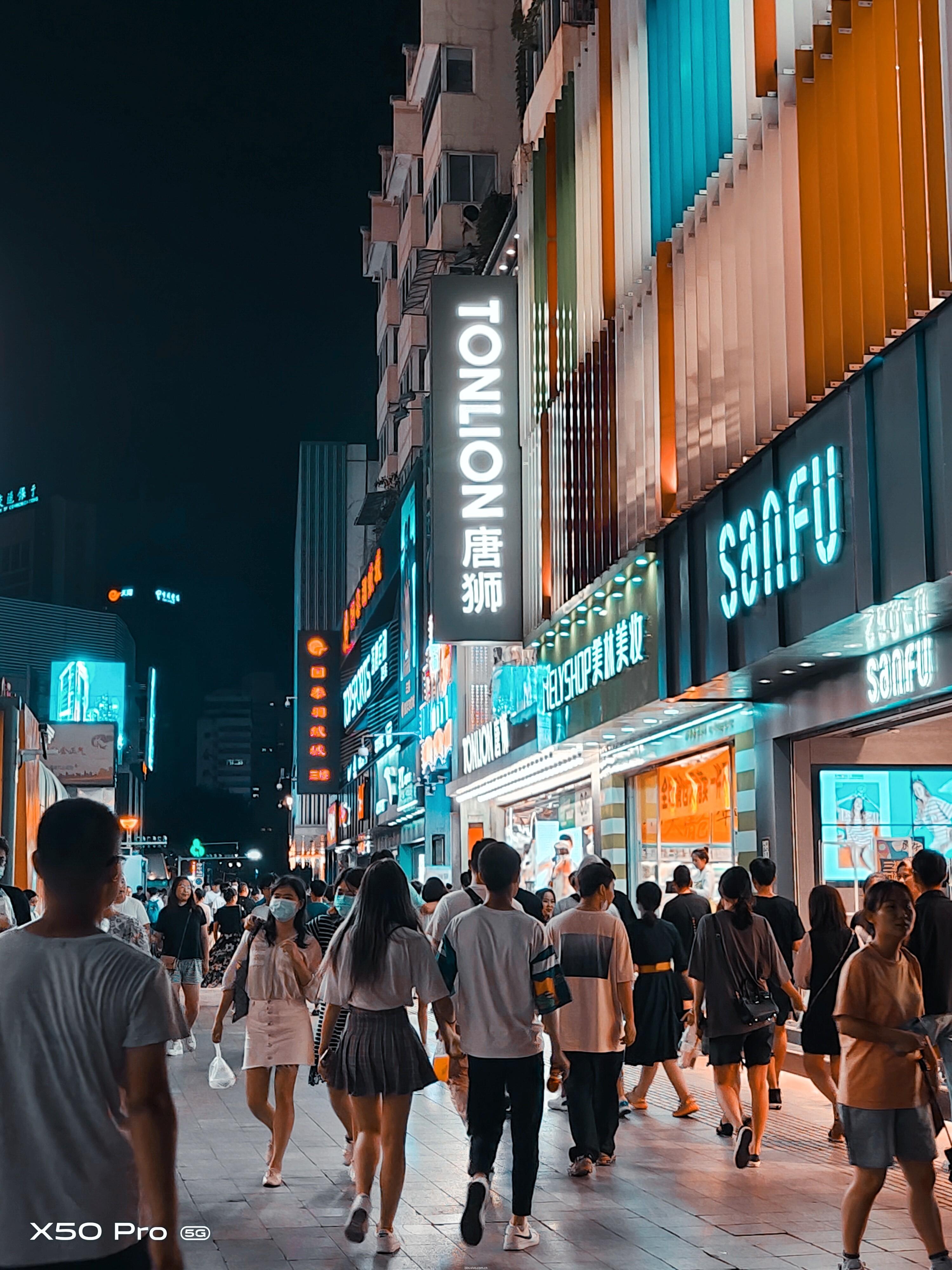 步行街 (6).jpg