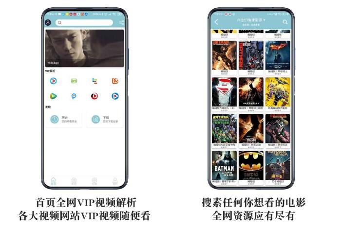 小豹快搜v6.6.6 解锁全网影视VIP 电影/电视剧/动漫免费看-第1张图片-小冰资源网