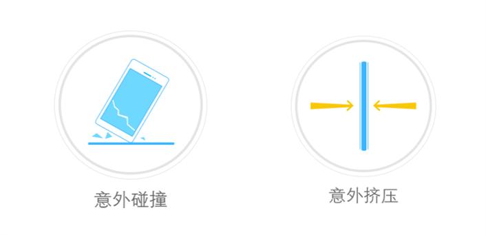 Screenshot_2020_0725_142954_副本.png
