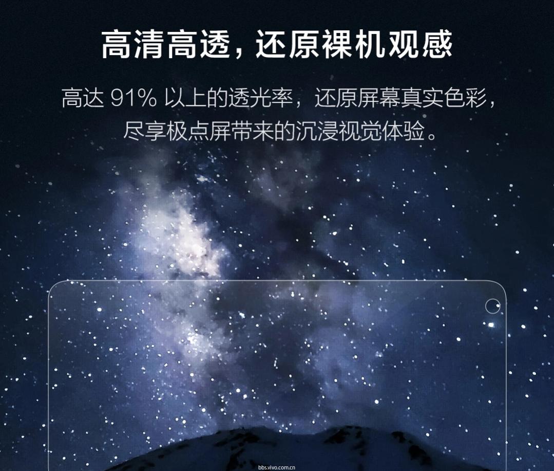 Screenshot_2020_0729_210134.png