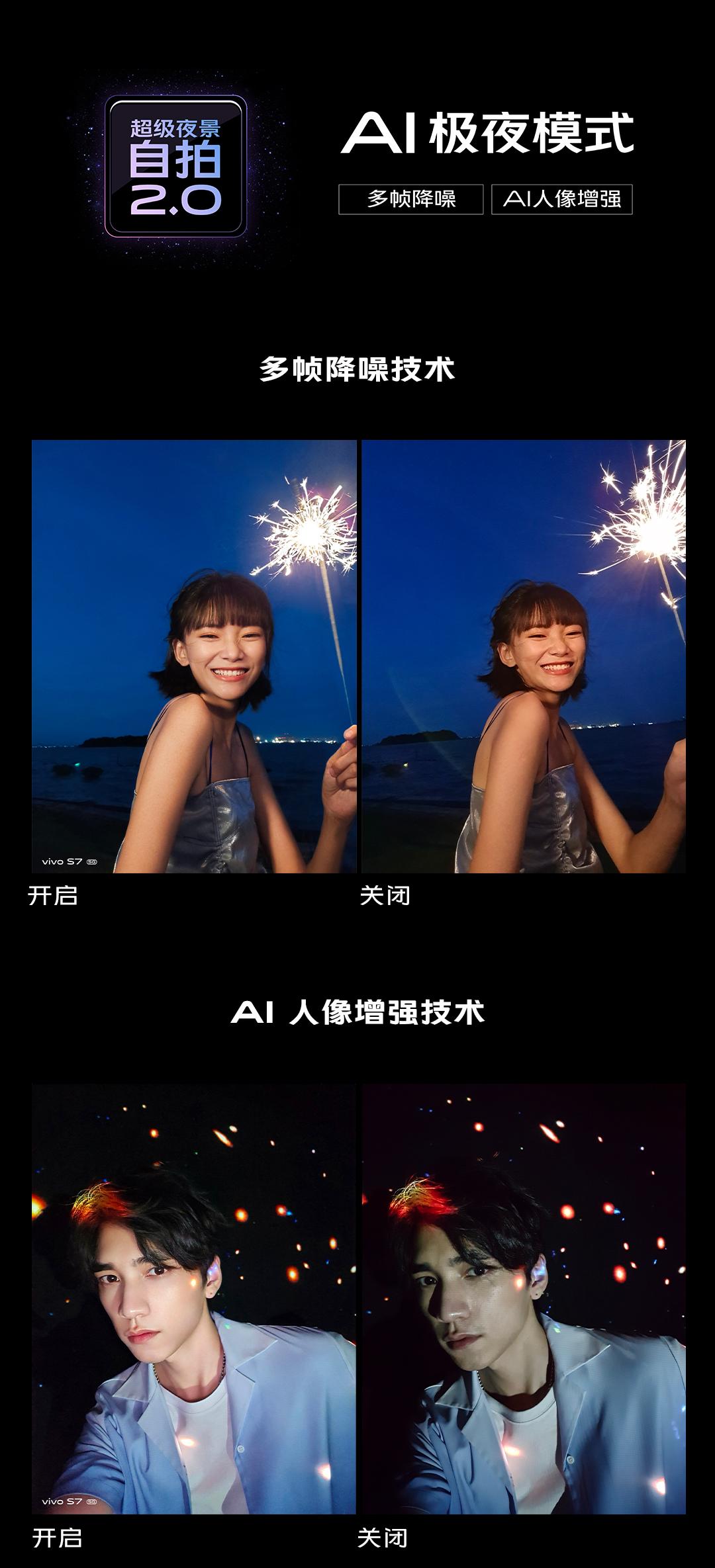 8.超清夜景自拍2.0.jpg