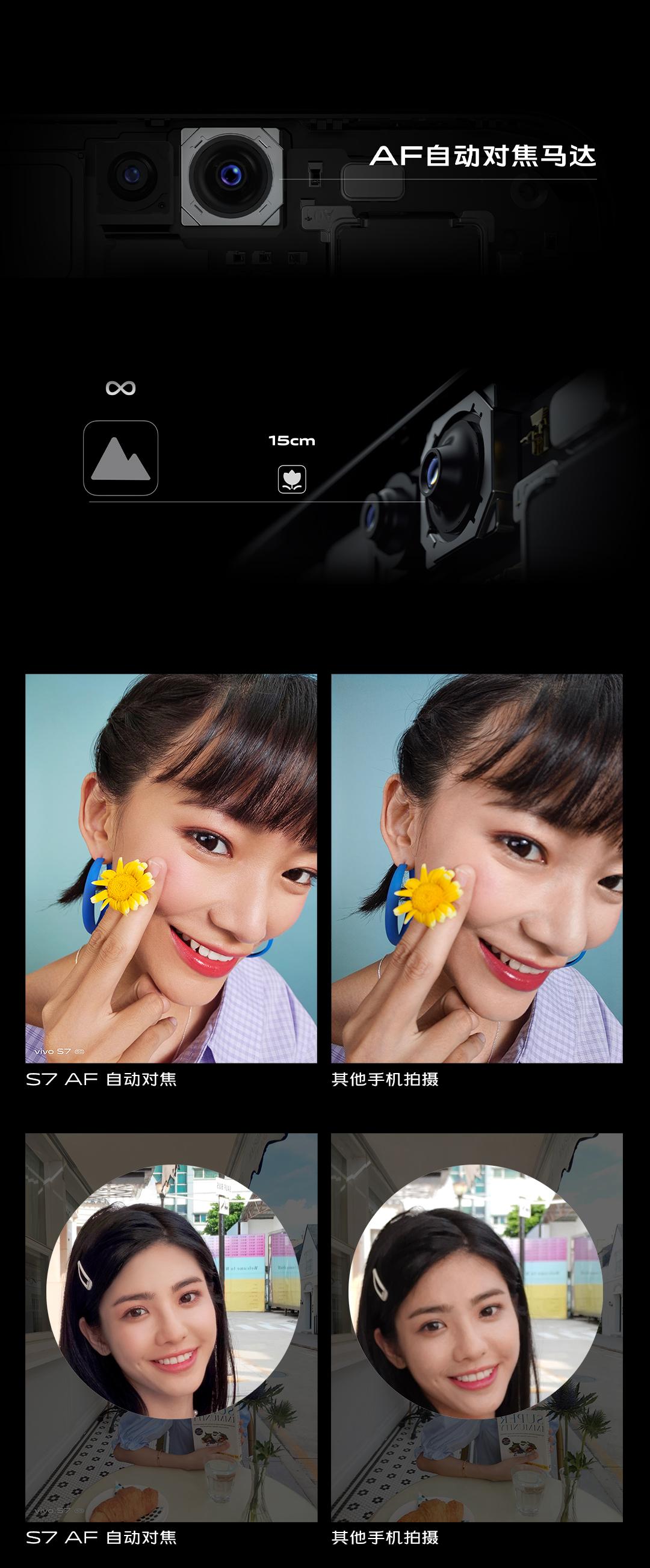 9、AF-自动对焦马达.jpg