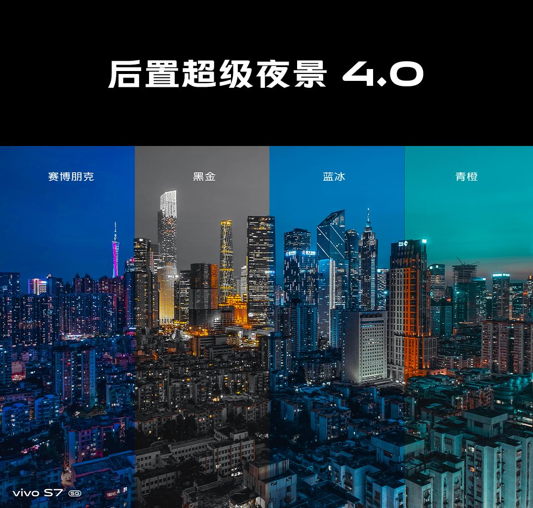 21、超级夜景4.0.jpg