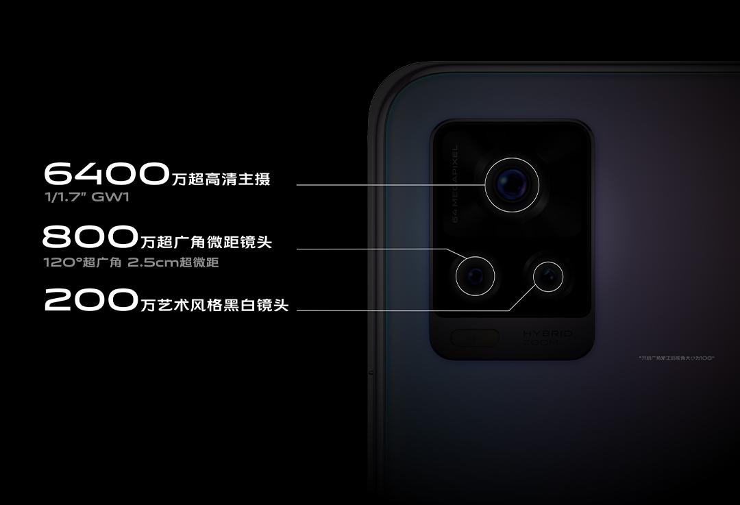 20、6400万超感光影像系统1.jpg