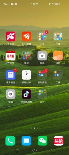 Screenshot_20200822_125959.jpg
