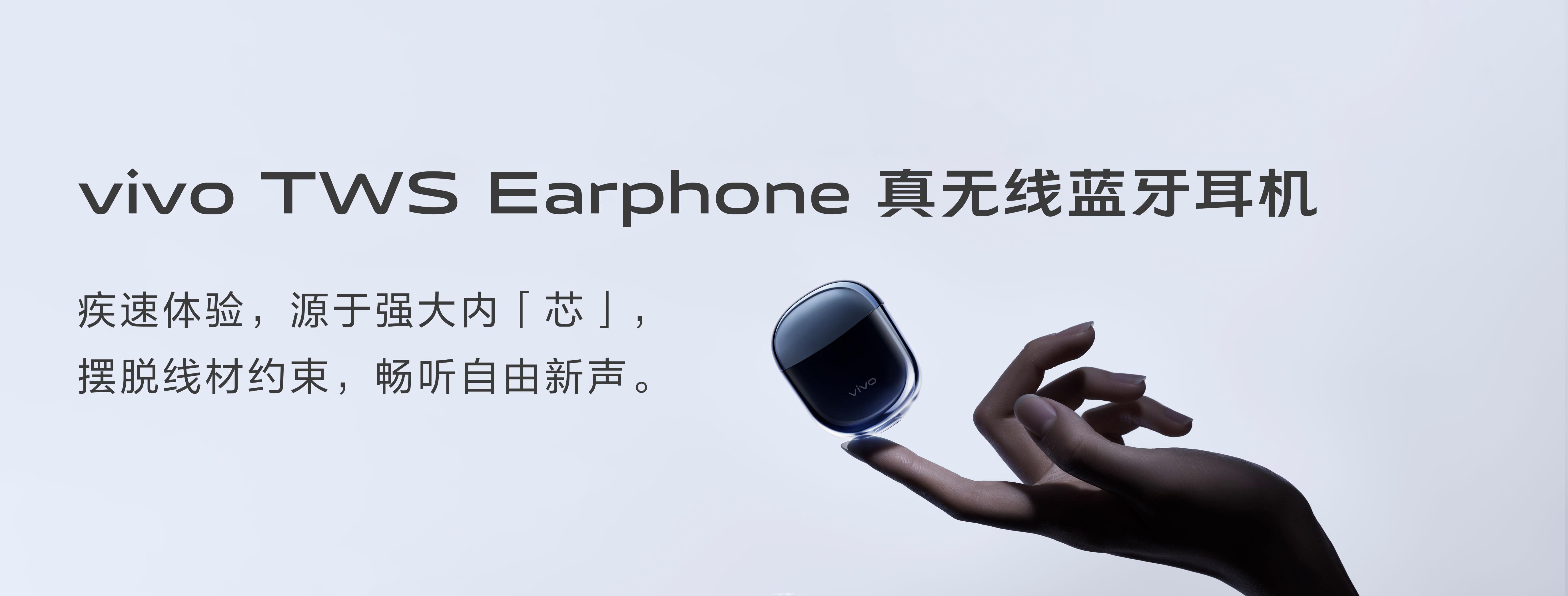 奖品图-真无线耳机.jpg