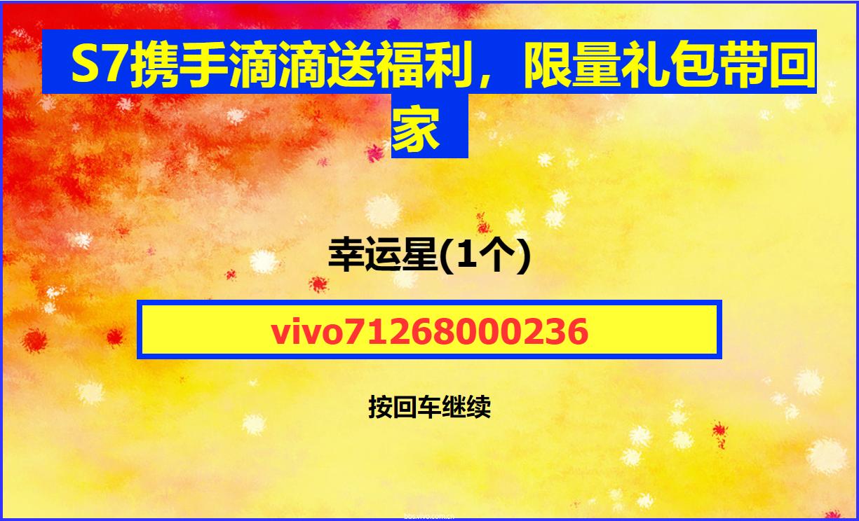 微信图片_20200928122056.png