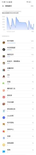 Screenshot_2020_1006_170421.jpg