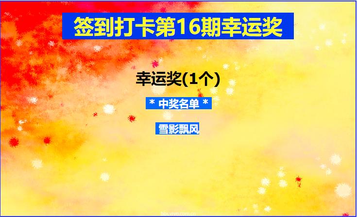 微信图片_20201010161610.png