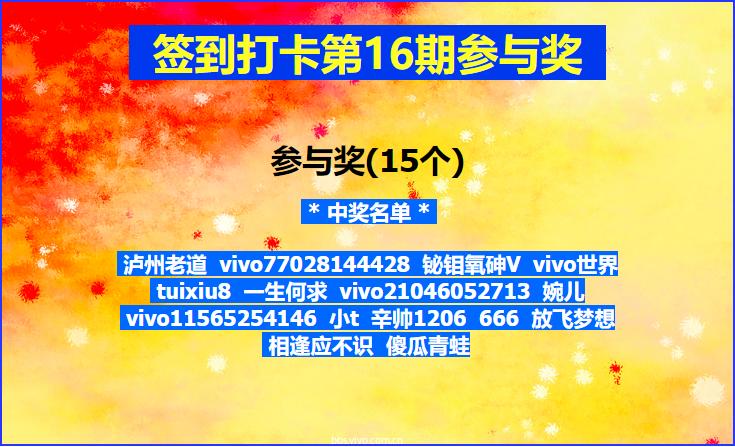 微信图片_20201010161629.png