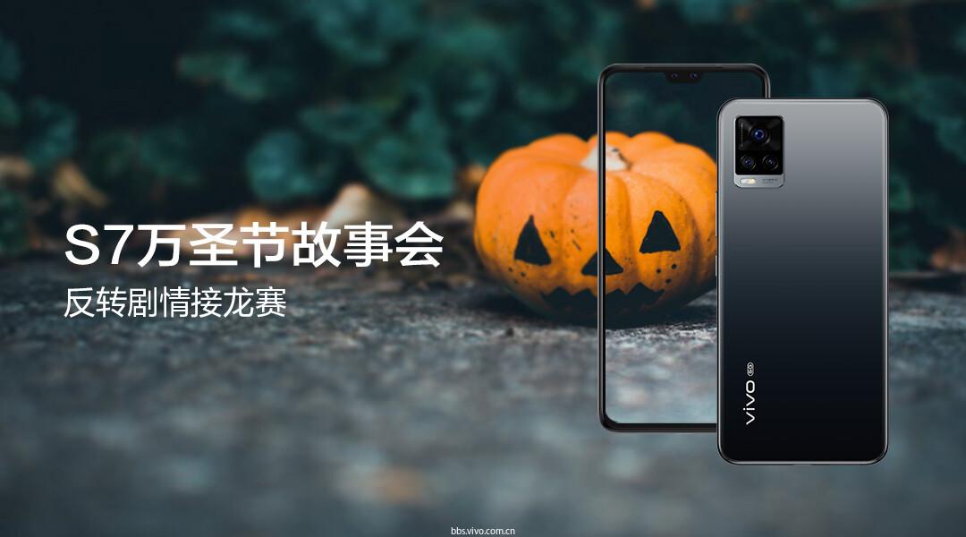 1080x600--S7万圣节(去按钮).jpg