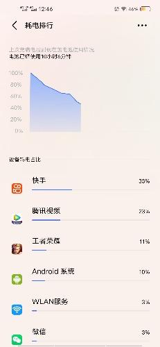 Screenshot_20201104_124648.jpg