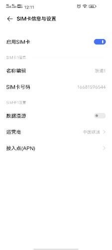Screenshot_2020_1113_121146.jpg