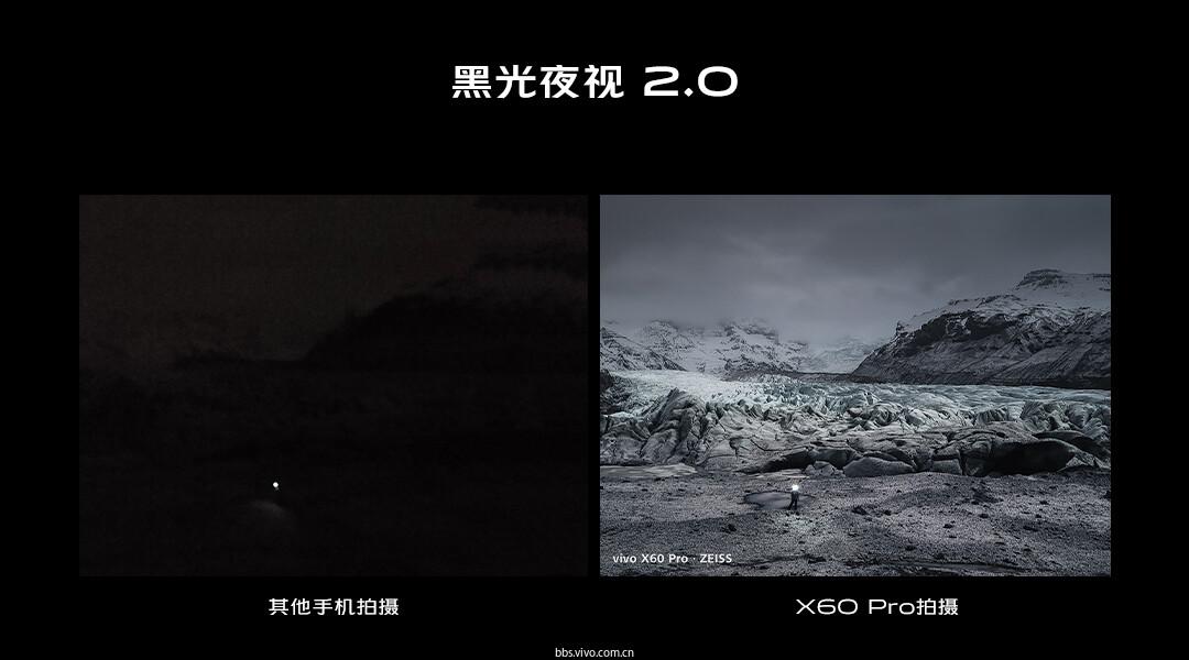18【黑光夜景2.0】.jpg
