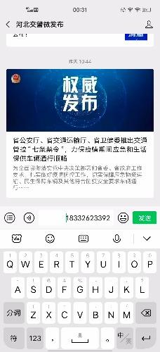 Screenshot_20210119_003158.jpg
