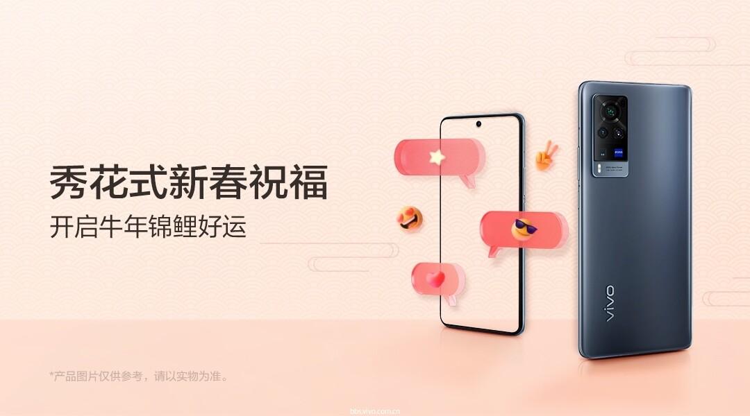 秀花式新春祝福-1080x600-首页顶部2.5(无button键).jpg