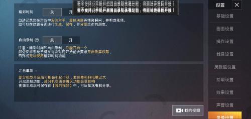 Screenshot_2021-02-19-01-15-38-81_3d819ca0aafc750ced08a57fa1c9e1f4.png