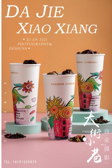 西安美食创意摄影/奶茶饮品/烘焙甜点