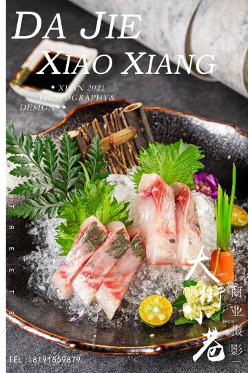 西安网红店美食菜品商业摄影