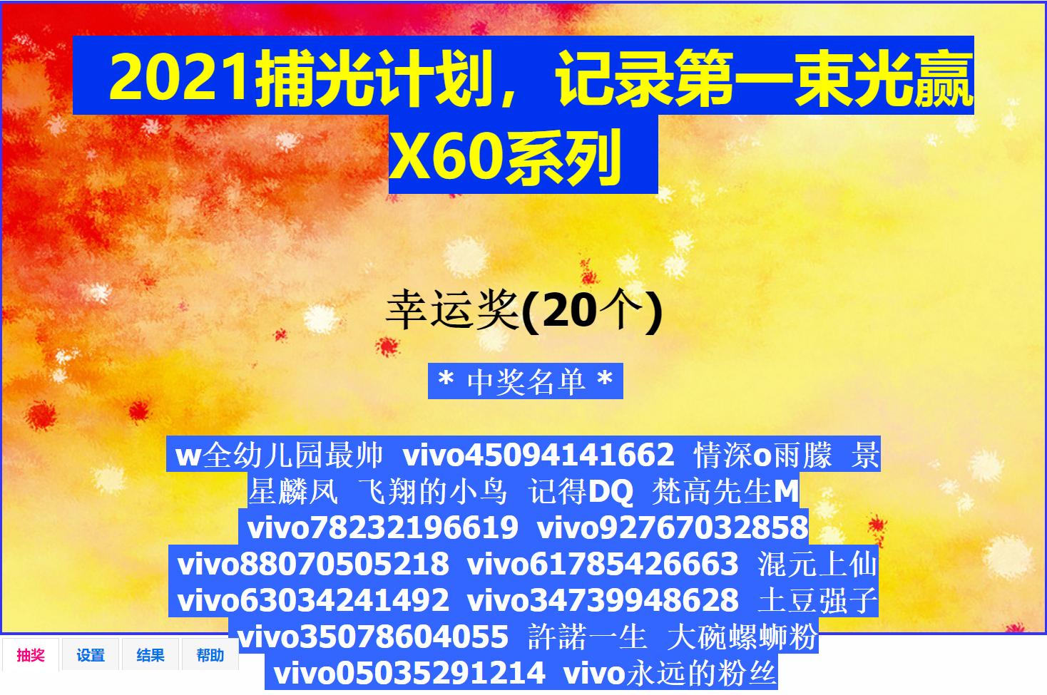 1618295424(1).jpg