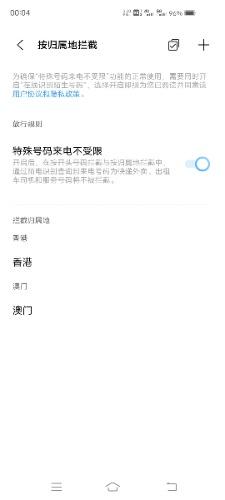 Screenshot_20210414_000416.jpg