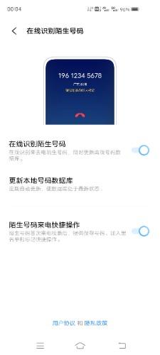 Screenshot_20210414_000441.jpg