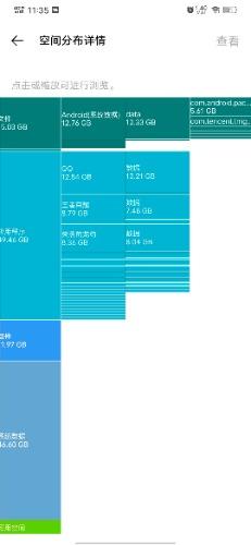 Screenshot_20210416_113529.jpg