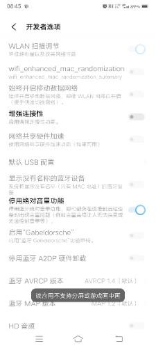 Screenshot_20210420_084538.jpg