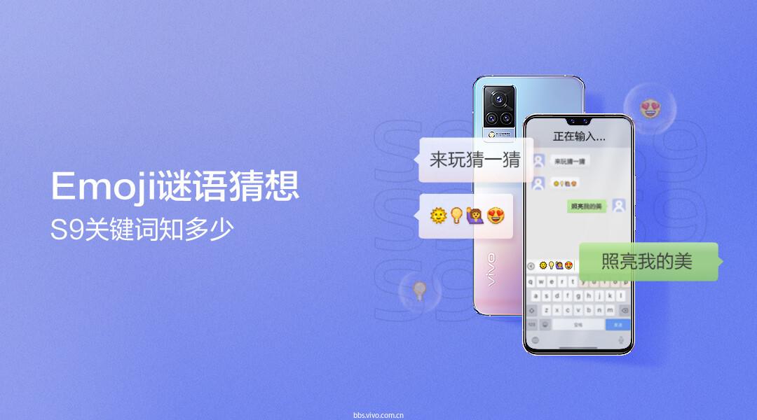 1080x600-S9 emoji关键字(无按钮.jpg