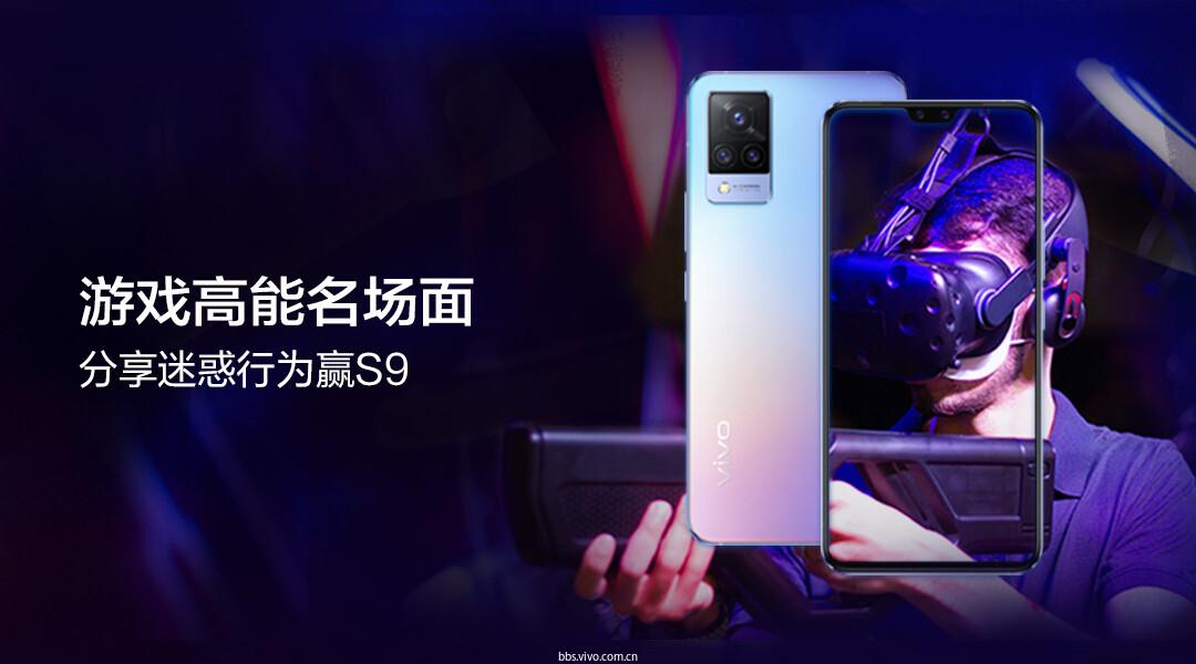 1080x600-S9游戏高等名场面-无button键.jpg