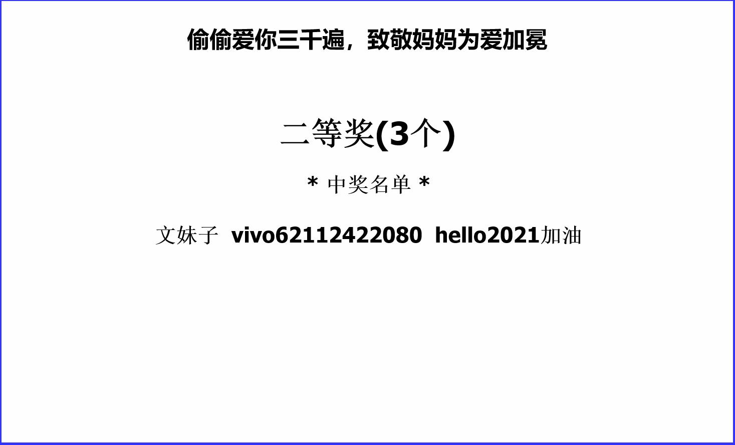 37915cf61471558496a1d77f19b0b4e.png
