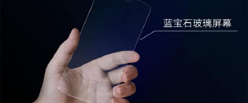 地球上最硬的屏幕 vivo蓝宝石屏幕耐磨测试