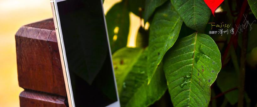 【X6图赏】X6手机试用:这手机真的很美——最美的手机
