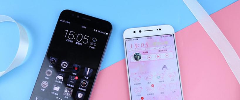 【X9Plus图赏】情人节最佳CP,X9Plus星空灰