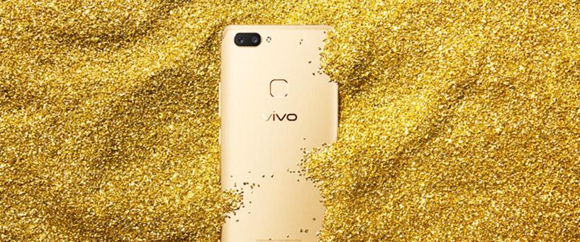 "【X20评测】新""金""喜,vivo X20全面屏手机引领新时代"