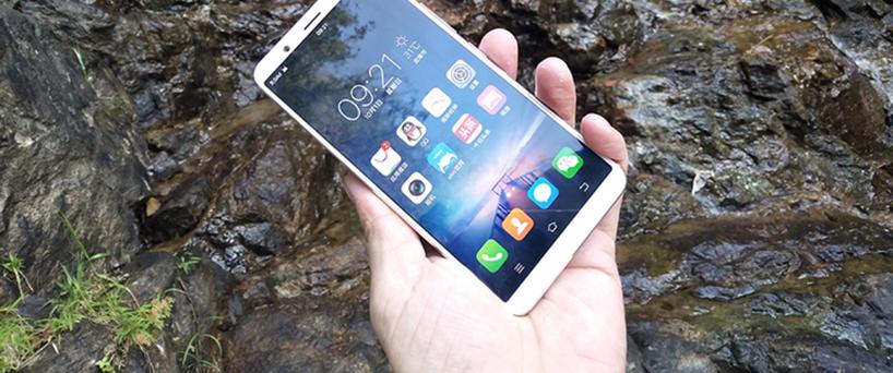 【X20评测】vivo新品X20全面屏手机,飞跃式的改变