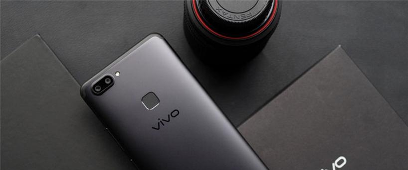 【X20评测】vivo X20全面屏,视觉引爆新体验