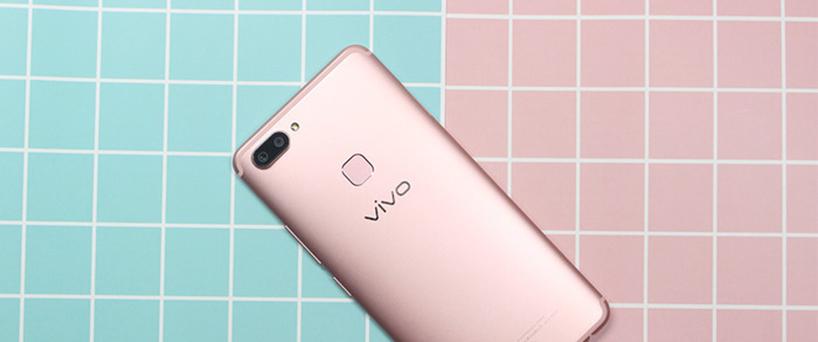 【X20图赏】X20全面屏,人美手机更美