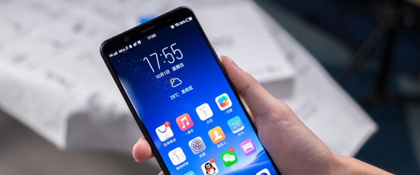 "【X20评测】X20全面屏手机,""畅快""无止境"