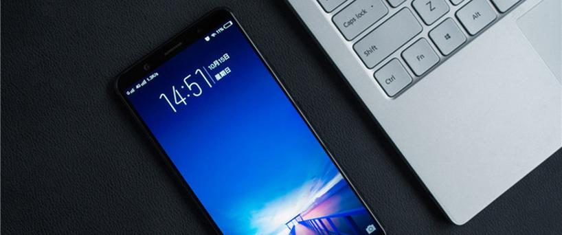 【X20随手拍】vivo X20全面屏手机逆光拍照,保留最美好的记忆