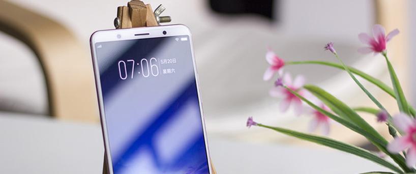 【X20评测】这一次,用vivo X20全面屏手机照亮你的美