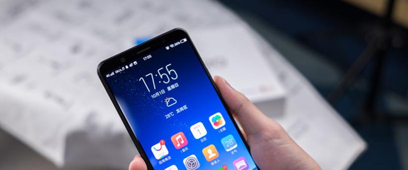 【玩转X20】教你如何用vivo X20全面屏手机激活你的拍照技能