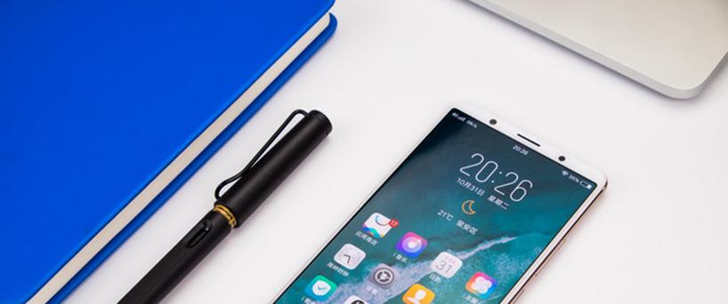 【X20Plus图赏】大有不同,vivo全面屏手机X20 Plus图赏