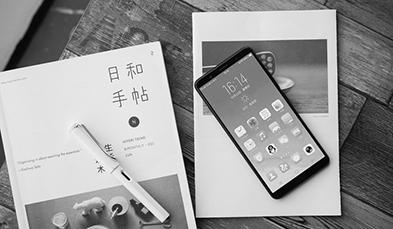 【图文评测】心之所向的X20全面屏手机