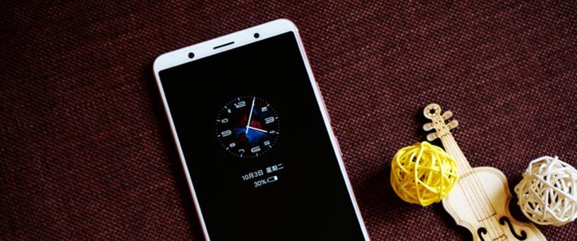 【玩转X20】锁屏也能看信息,玩转X20全面屏的熄屏时钟