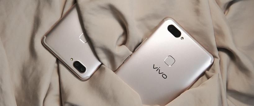 """【X20Plus图赏】vivo X20Plus全面屏,史上""""最大牌""""手机"""