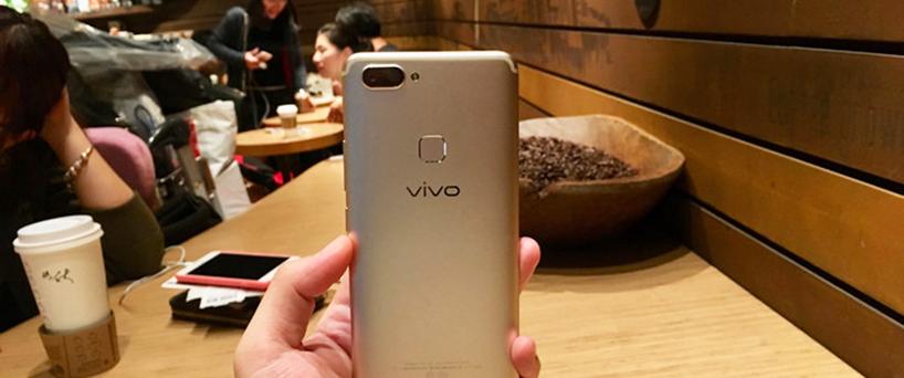 【X20图赏】vivo X20全面屏,最受年轻人欢迎的手机