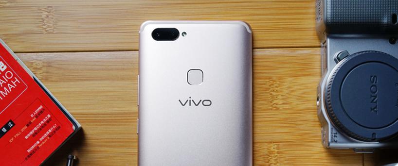 【X20Plus随手拍】与X20Plus全面屏手机拍照的初次邂逅