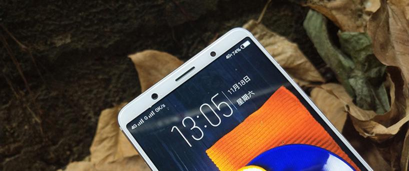 【X20Plus图赏】大份量任君享用,X20Plus全面屏手机俏美图赏